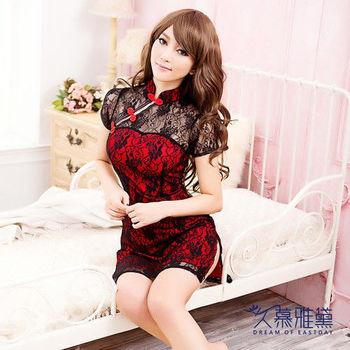 久慕雅黛 古典蕾絲性感旗袍角色扮演服 紅