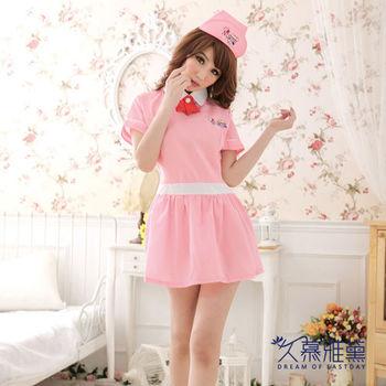 久慕雅黛 粉嫩天使小護士制服角色扮演服  兩色款式選一