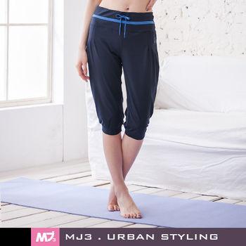 【MJ3】潮流寬鬆版六分燈籠褲-女(深海藍)-251560183
