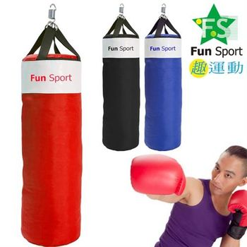 Fun sport拳擊專用美式尼龍沙包袋-三色可選