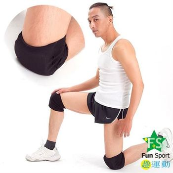 【Fun Sport】陪您跪-安全膝墊(戶外運動/瑜珈/滑板/家事輔助/禮佛/跪拜)