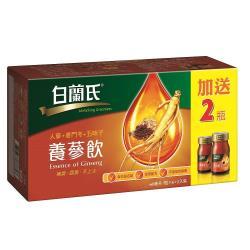 白蘭氏養蔘飲60ml*64入-網