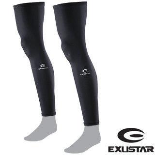 EXUSTAR防曬透氣腿套 (黑)XL