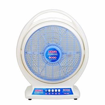惠騰風扇 10吋手提涼風扇 FR-306