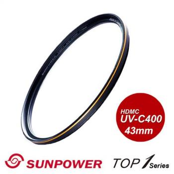 SUNPOWER TOP1 43mm UV-C400 Filter 專業保護濾鏡