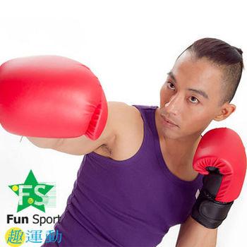 《Fun Sport》高級乳膠拳擊手套-(10盎司) - 武術/搏擊/格鬥/泰拳/散打