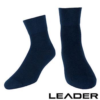 LEADER 除臭去味 紳士素面短筒寬口襪(深藍)