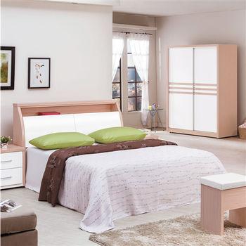【時尚屋】[UZ6]貿昇雙色6尺加大雙人床UZ6-51-3+51-4不含床頭櫃-床墊