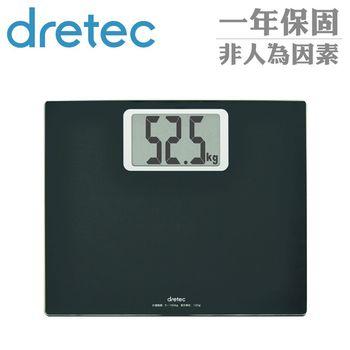 【日本DRETEC】薄型鏡面大螢幕玻璃體重計-亮黑