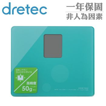 【日本DRETEC】Petit亮彩鏡面精巧玻璃體重計(共3色)