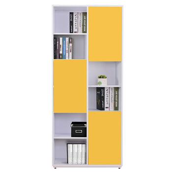 【AT HOME】蒂芬妮2.7尺彩色三門書櫃-右(5色可選)