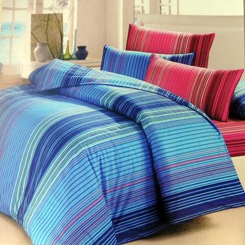 特價彩條床包雙人加大-6尺三件式床包
