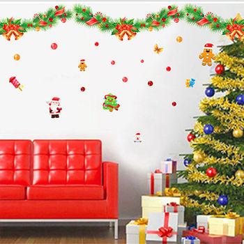 窩自在★DIY無痕創意牆貼/壁貼-繽紛聖誕節_XY8136(50X70)-行動
