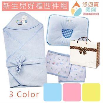 悠遊寶 MIT新生好禮四件組(包巾+枕頭+肚圍x2+禮袋)-天空藍