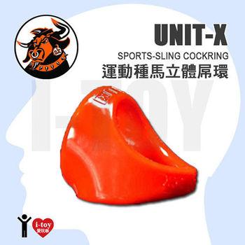 【熱情紅】美國剽悍公牛 運動種馬立體屌環 UNIT-X SPORTS-SLING COCK RING