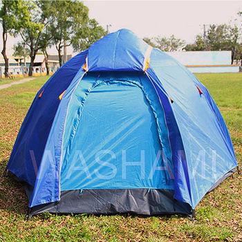 WASHAMl 6~8人自動帳篷外帳二層可分離