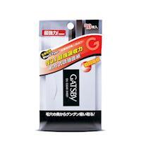 任- GATSBY 超強力吸油面紙(70張)
