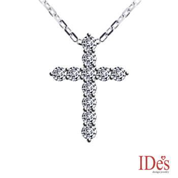 IDe's design 精選設計經典十字架F/VS1鑽石項鍊(大)-預購