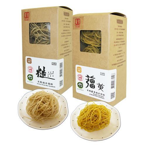 《源順》養生有機米糆條x6盒(薑黃糙米糆條x3+糙米糆條x3,共18粒入)