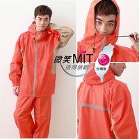 BrightDay風雨衣兩件式 - 疾風名人特仕款-桔/卡其