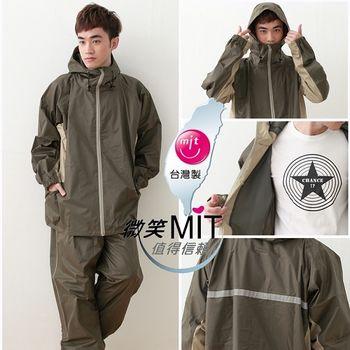 BrightDay風雨衣兩件式 - 疾風名人特仕款-軍綠/卡其