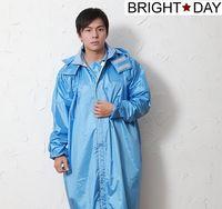 BrightDay風雨衣連身式 - 亮采前開款-水藍