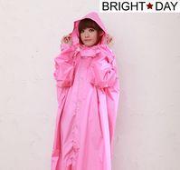 BrightDay風雨衣連身式 - 亮采前開款-櫻粉