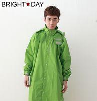BrightDay風雨衣連身式 - 桑德史東T4前開款-雷霆綠