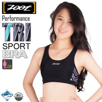 ZOOT 專業級美背式運動型TRI BRA-碧海綠