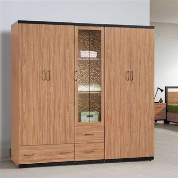 【時尚屋】[UZ6]黑沐7.5尺衣櫃UZ6-55-5