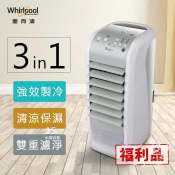 Whirlpool惠而浦Air Cooler 3in1遙控水冷扇 AC2801