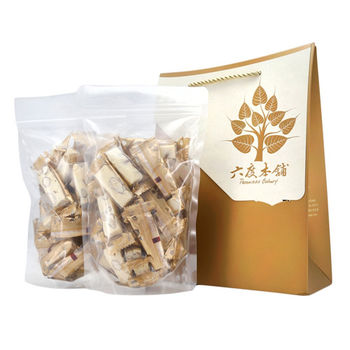 【六度本舖】原味牛奶杏仁牛軋糖 (大禮盒)250gx2包/盒