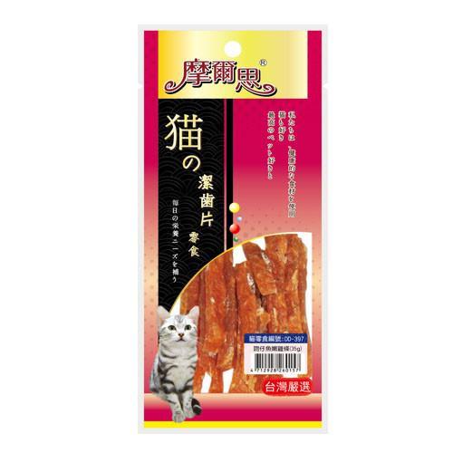 【Mores】摩爾思 潔牙片-吻仔魚嫩雞條 貓零食 35g x 4包入