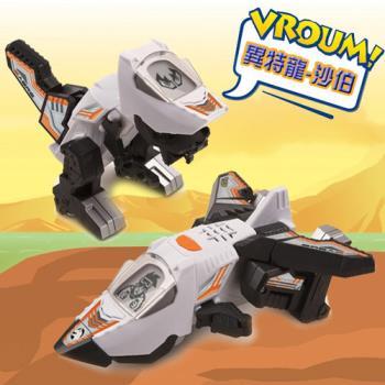 【Vtech】聲光變形恐龍車系列--異特龍 -沙伯-行動