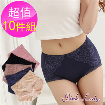 PINK LADY 抗菌舒爽修飾褲 10件組 (台灣製)