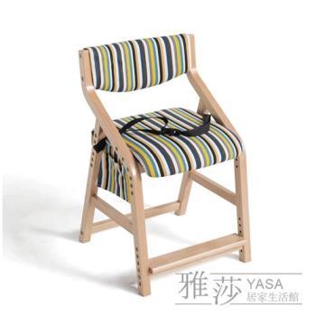 【YASHA】北歐風成長椅學習椅/四種布套可選-253