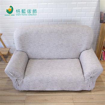 【格藍傢飾】歐妮冰涼絲彈性沙發套1人座-咖啡