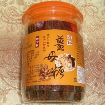 ∴啡茶不可∵正捷 四物薑母糖x2罐(300g/罐)