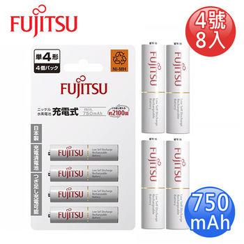 FUJITSU富士通 AAA低自放750mAh充電電池(4號8入)
