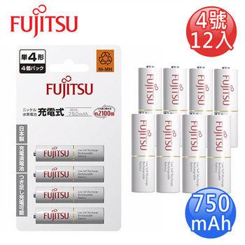 FUJITSU富士通 AAA低自放750mAh充電電池(4號12入)