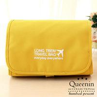DF Queenin - 韓版可拆式多功能盥洗旅行收納包-共4色