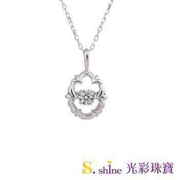 日本舞動鑽石項鍊 戀曲
