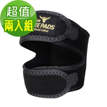 【韓國SELPA】膝蓋減壓墊(二入)