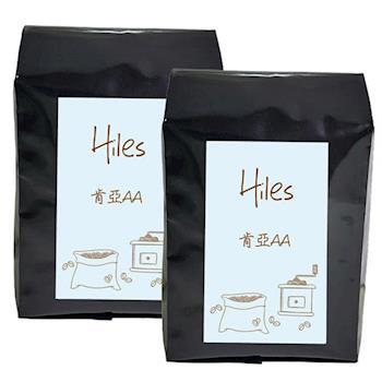 Hiles精選肯亞AA咖啡豆227g半磅HE-M07x2入