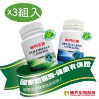 【味丹生技】天然綠藻錠+天然螺旋藻錠*3組入
