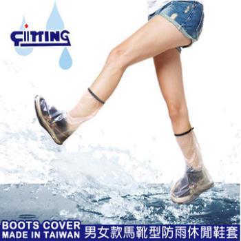 【金德恩】NEW馬靴型輕便型雨鞋套/機車專用款 M~3XL+送【達新牌】新款 ONE SIZE便利型透明雨衣 (黃/透明隨機色)