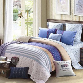 【R.Q.POLO】夏日摩卡 精梳棉-雙人標準床包兩用被四件組(5X6.2尺)