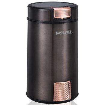 【POLAR普樂】咖啡磨豆機 PL-7120
