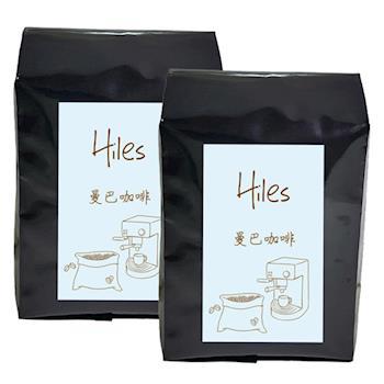 Hiles精選曼巴咖啡豆227g半磅HE-M04x2入
