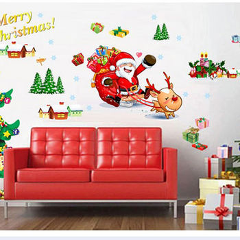 窝自在★DIY无痕创意墙贴/壁贴-黄金圣诞节_AY767(50X70)-行动